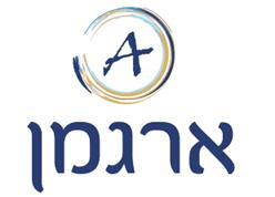 argamon